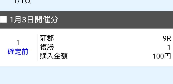 f:id:pon-tee:20200104071150p:plain