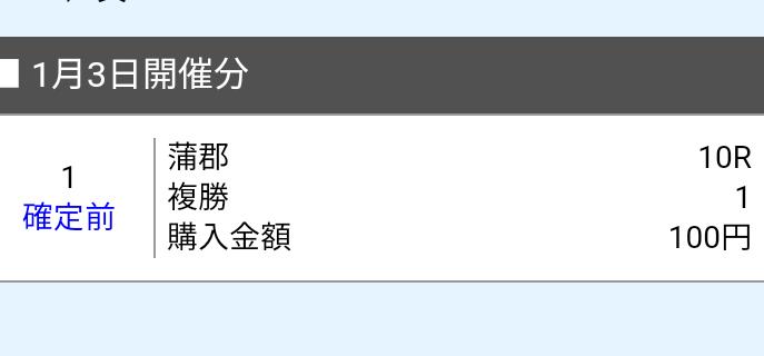 f:id:pon-tee:20200104071235p:plain