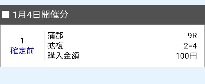 f:id:pon-tee:20200105143859p:plain