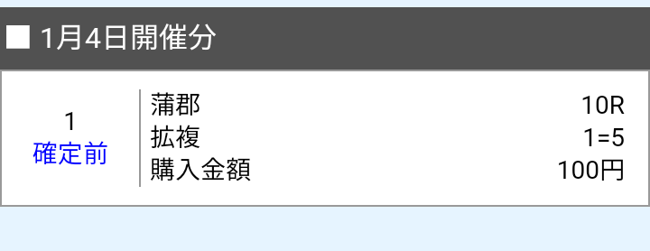 f:id:pon-tee:20200105144006p:plain