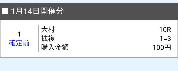 f:id:pon-tee:20200114231201p:plain