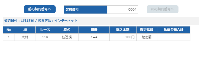 f:id:pon-tee:20200115212404p:plain