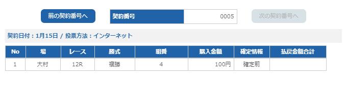 f:id:pon-tee:20200115212605p:plain