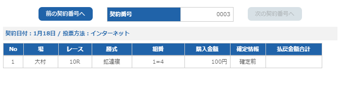 f:id:pon-tee:20200118222155p:plain