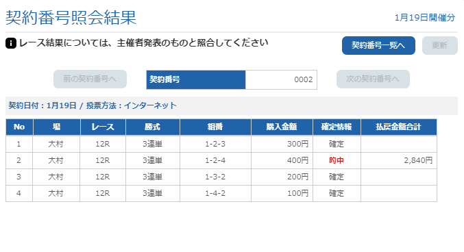 f:id:pon-tee:20200119230158p:plain