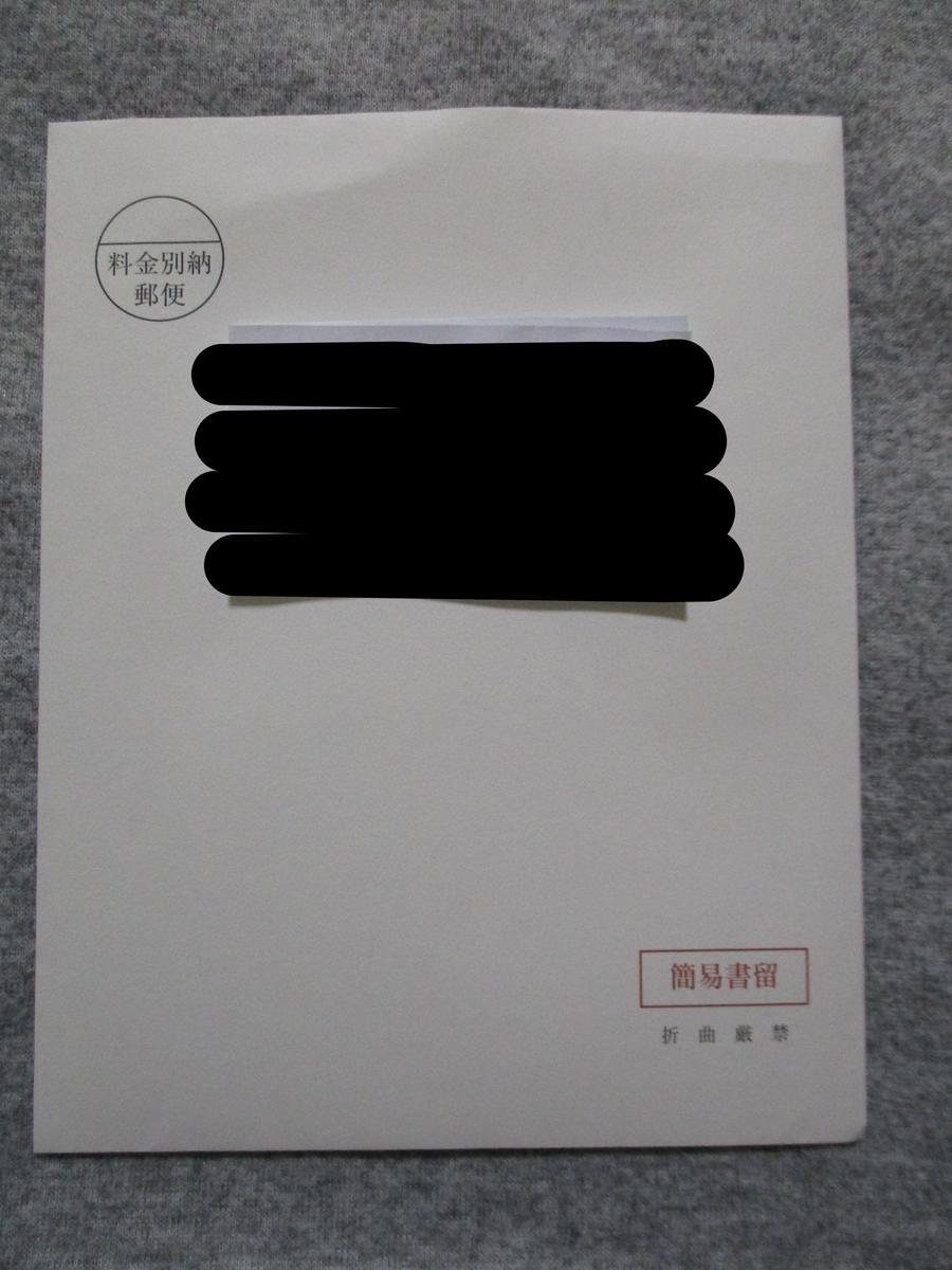 f:id:pon-tee:20200122130115p:plain