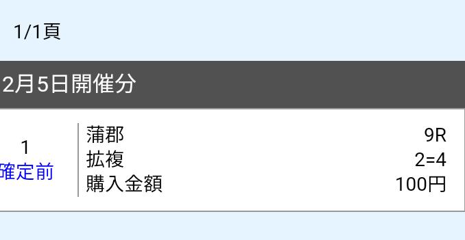 f:id:pon-tee:20200206092657p:plain