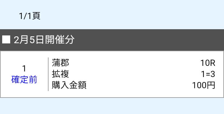 f:id:pon-tee:20200206092801p:plain