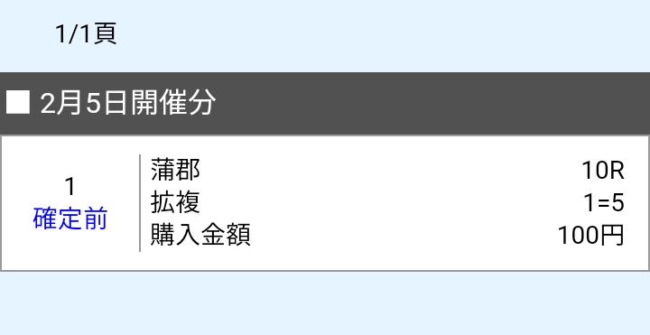 f:id:pon-tee:20200206092919p:plain
