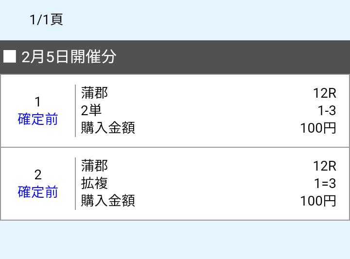 f:id:pon-tee:20200206093059p:plain