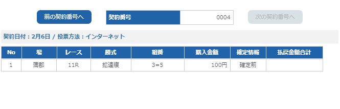 f:id:pon-tee:20200206224610p:plain