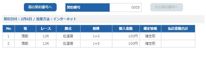 f:id:pon-tee:20200206224725p:plain