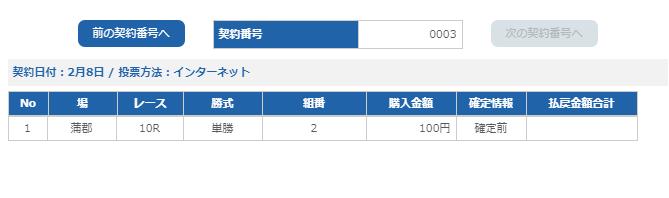 f:id:pon-tee:20200208225502p:plain