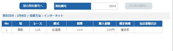 f:id:pon-tee:20200208225612p:plain