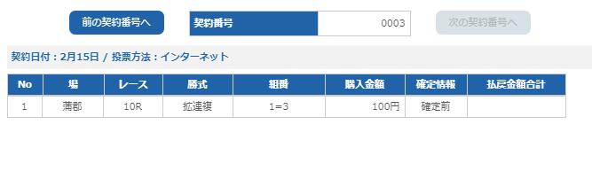 f:id:pon-tee:20200216084054p:plain