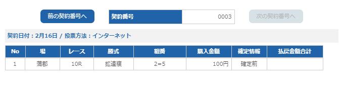 f:id:pon-tee:20200216225444p:plain