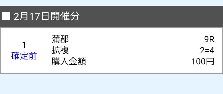 f:id:pon-tee:20200217232446p:plain