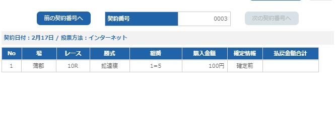 f:id:pon-tee:20200217232540p:plain