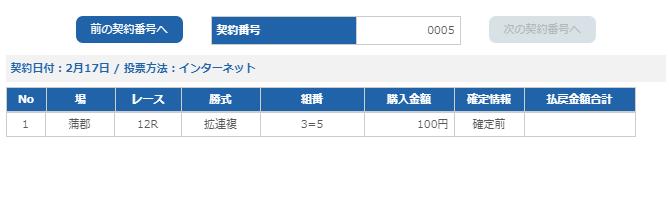 f:id:pon-tee:20200217232851p:plain