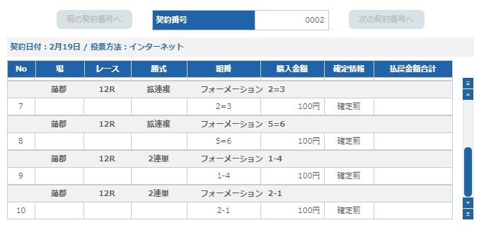 f:id:pon-tee:20200220094458p:plain