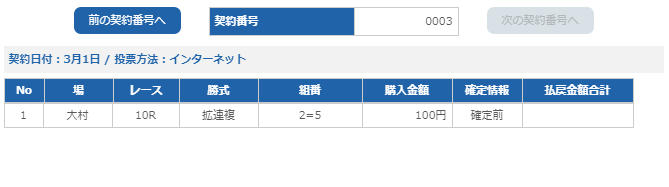 f:id:pon-tee:20200301233334p:plain
