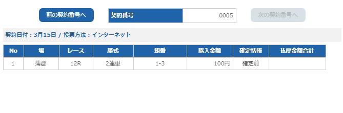 f:id:pon-tee:20200315225312p:plain