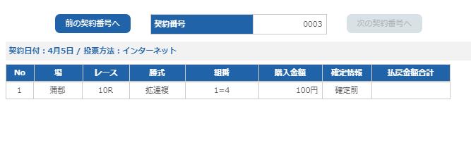 f:id:pon-tee:20200405231452p:plain