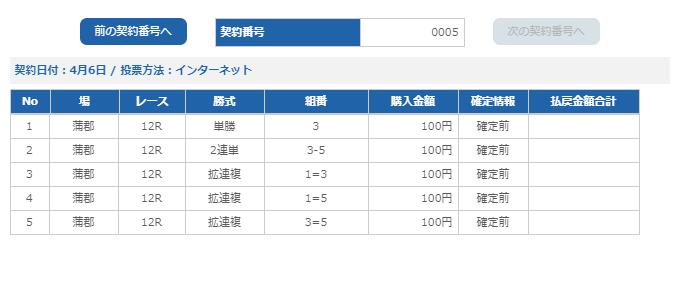 f:id:pon-tee:20200406224719p:plain