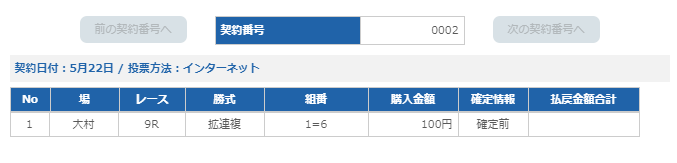 f:id:pon-tee:20200522230241p:plain