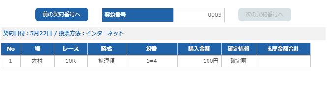 f:id:pon-tee:20200522230335p:plain