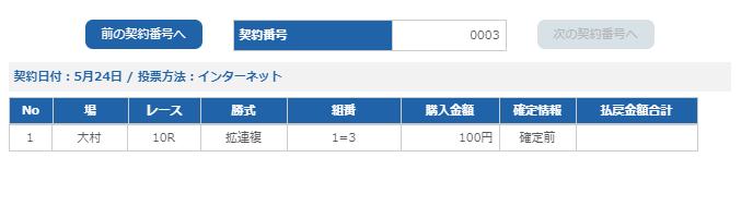 f:id:pon-tee:20200524231415p:plain