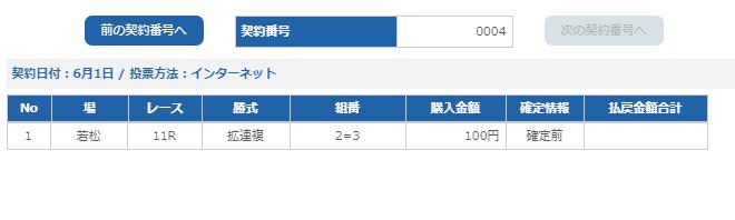 f:id:pon-tee:20200601235133p:plain