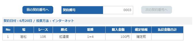f:id:pon-tee:20200620224005p:plain