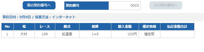 f:id:pon-tee:20200910144903p:plain