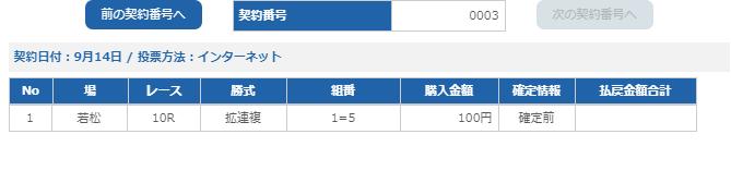 f:id:pon-tee:20200915160850p:plain