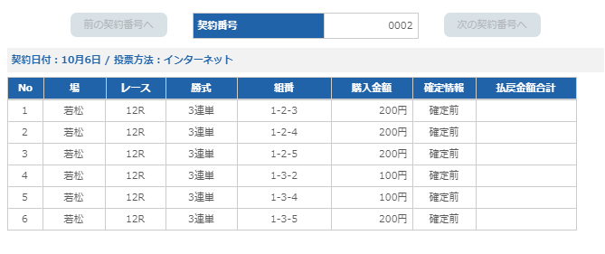 f:id:pon-tee:20201007141940p:plain