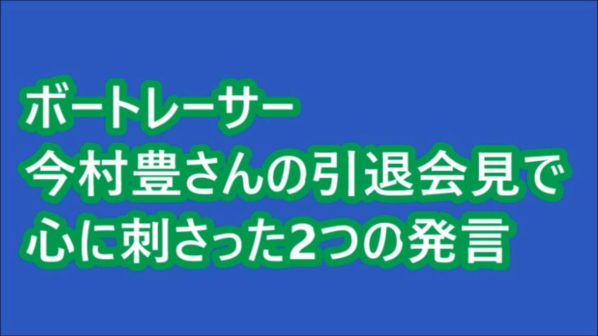 f:id:pon-tee:20201010211445p:plain