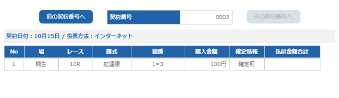 f:id:pon-tee:20201016131649p:plain