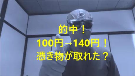 f:id:pon-tee:20201018134146p:plain
