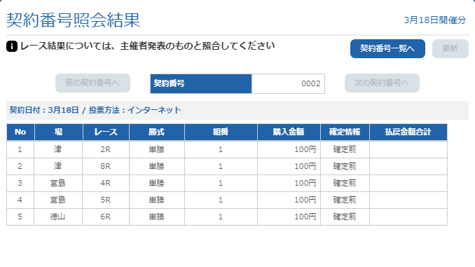 f:id:pon-tee:20210318230331p:plain