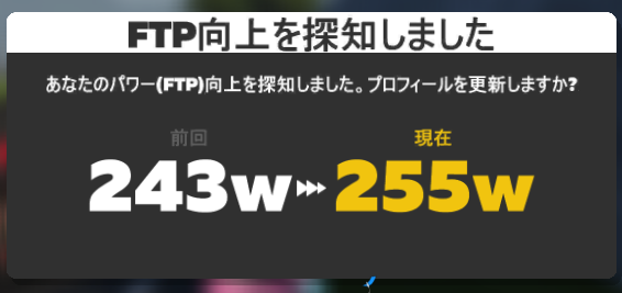 f:id:pon0822:20181113220818p:plain