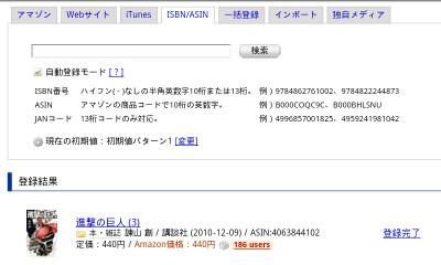 f:id:pon0927:20110109215926j:image