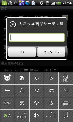 f:id:pon0927:20110109223322j:image