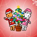 2014クリスマス(完全版)