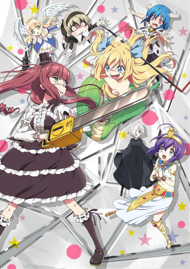 TVアニメ「邪神ちゃんドロップキック」