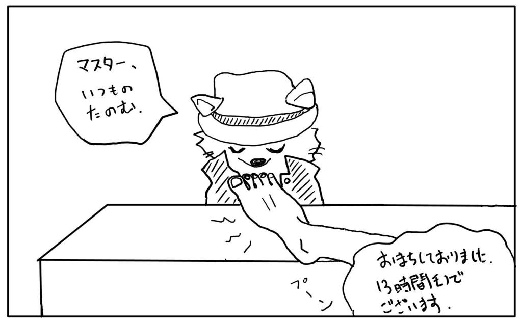 f:id:pon_ishikawa:20160717000709j:plain