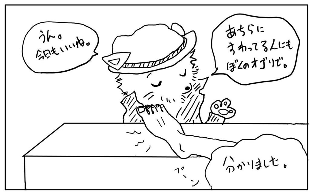 f:id:pon_ishikawa:20160717000920j:plain