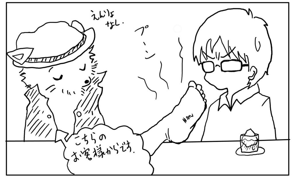 f:id:pon_ishikawa:20160717001151j:plain