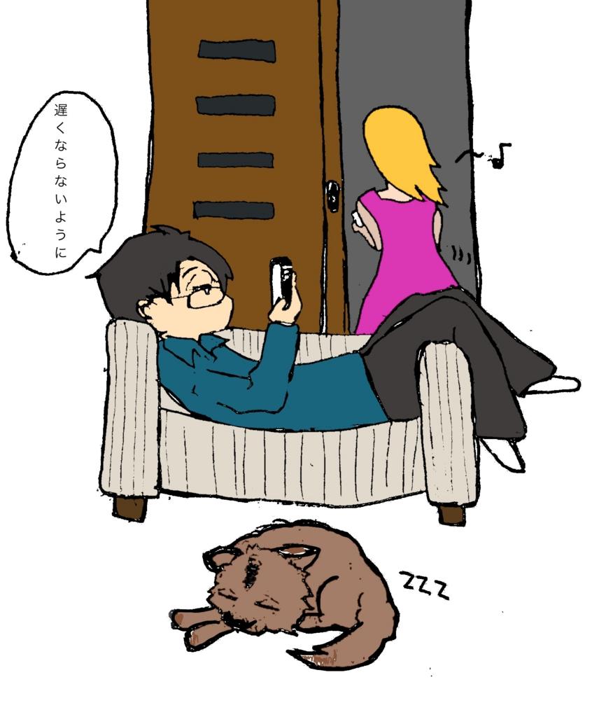 f:id:pon_ishikawa:20160917235247j:plain