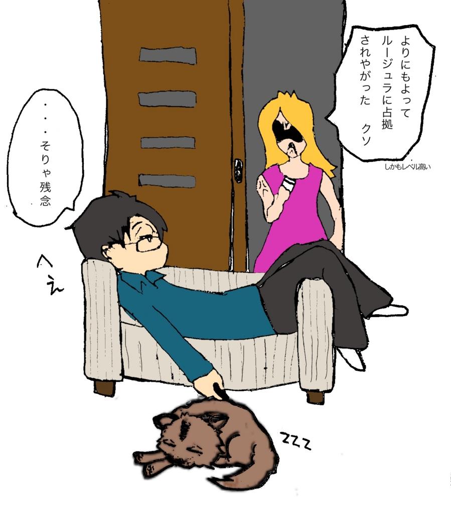 f:id:pon_ishikawa:20160917235311j:plain